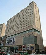 富丽华国际商务中心